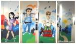 8 Sillier Than Sally_Airtasker Mural