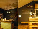 Interior Ugg Shop
